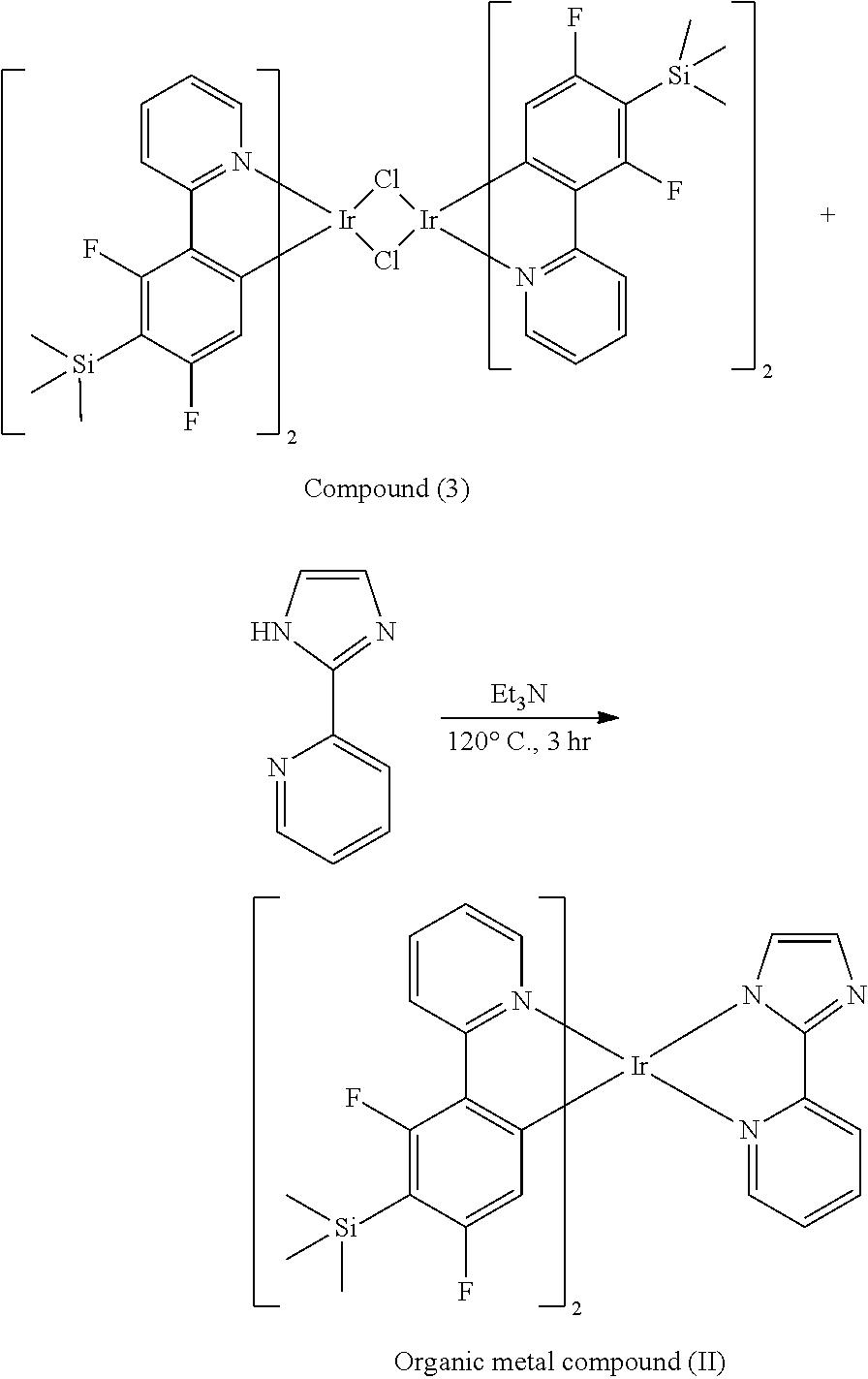 Figure US10153441-20181211-C00021