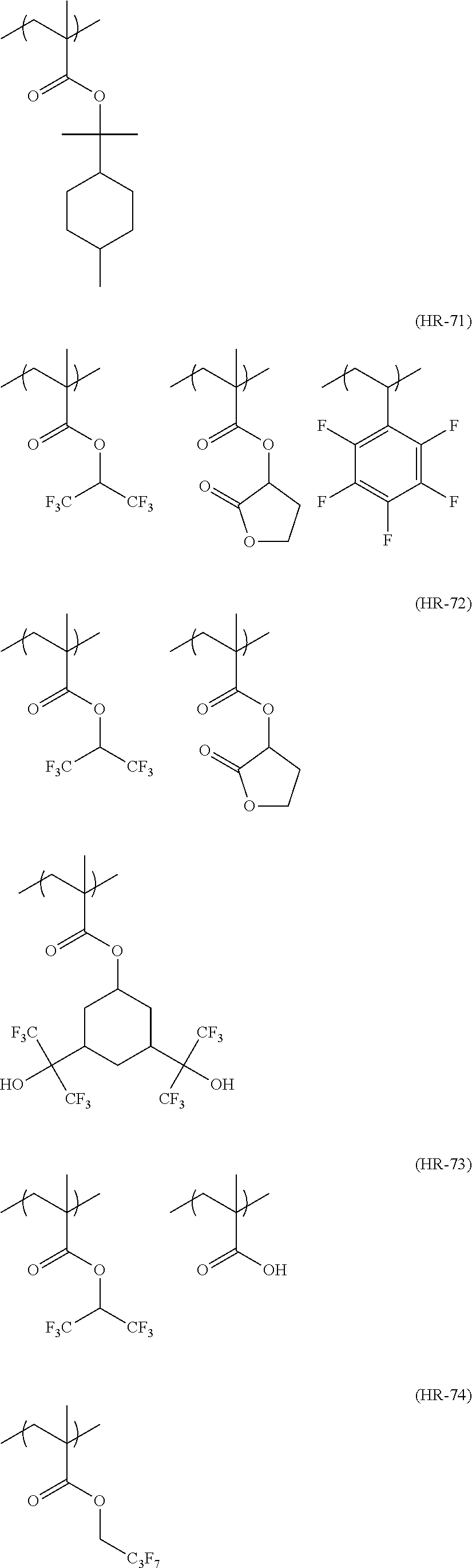 Figure US20110183258A1-20110728-C00126