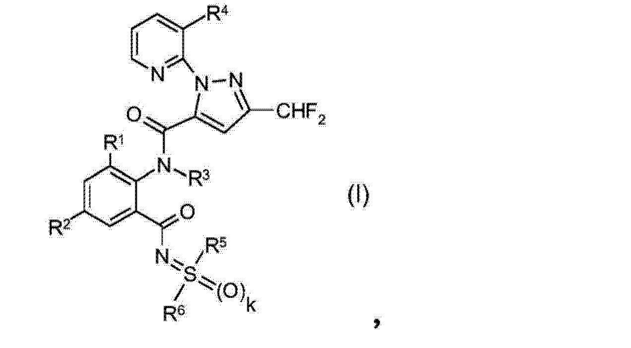 Figure CN103827103AC00021