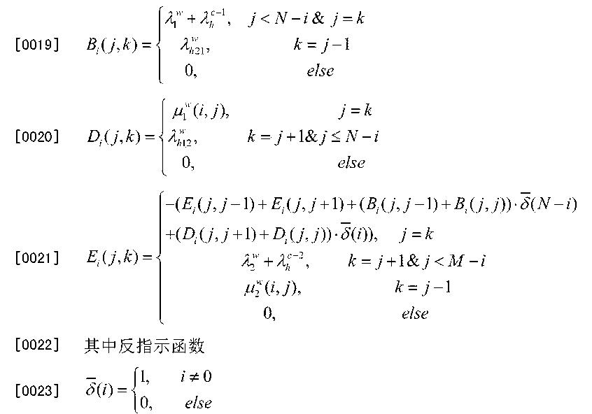 Figure CN103269508BD00111