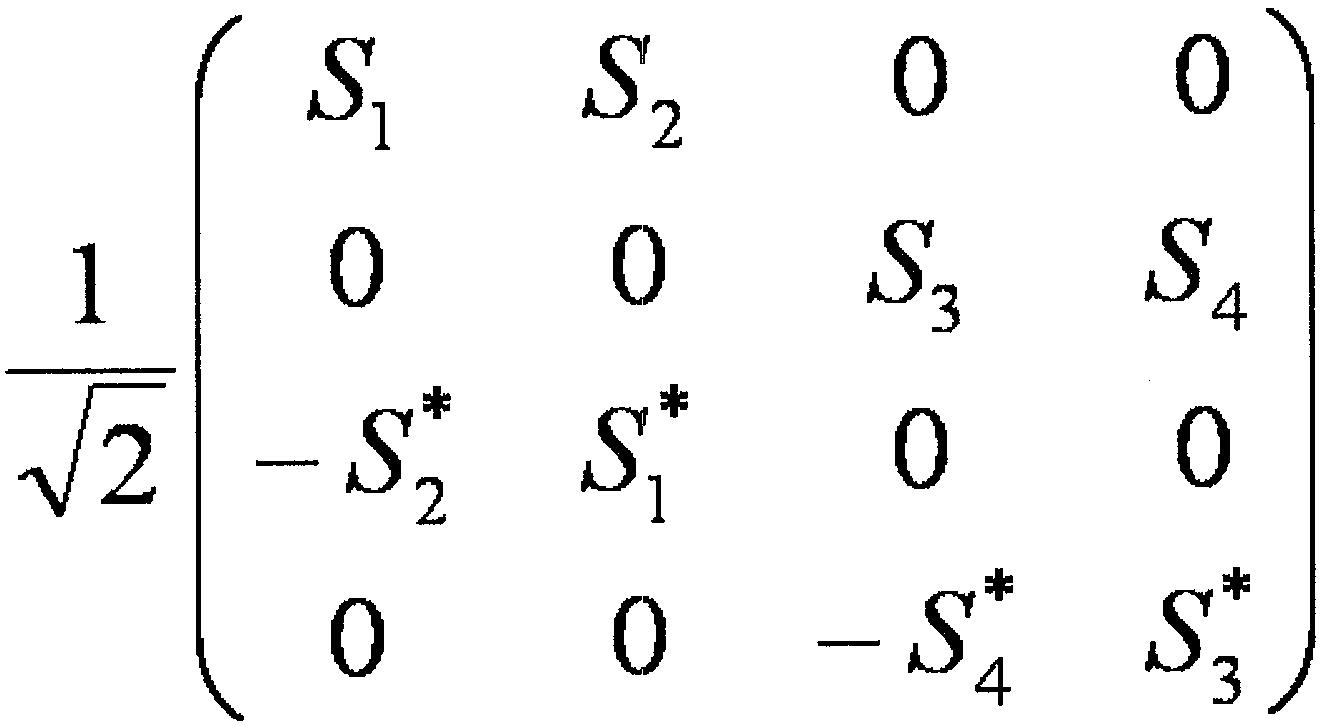 Figure 112011502812217-pat00135