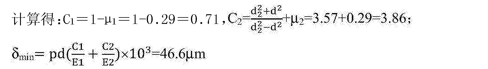 Figure CN104142292BD00081