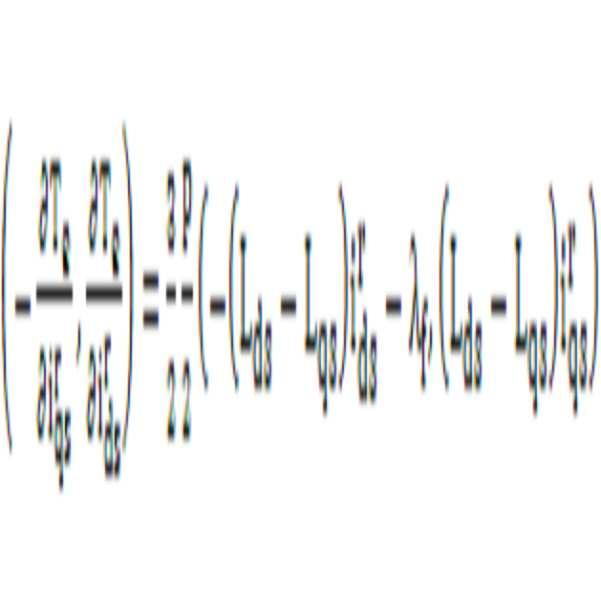 Figure 112011051530673-pat00042