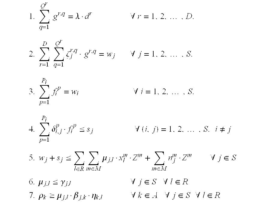 Figure US20030016623A1-20030123-M00002