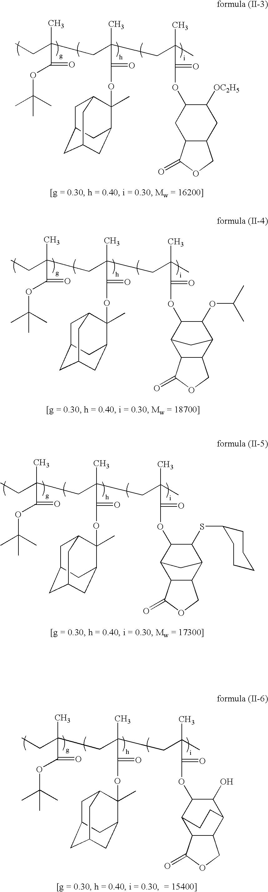 Figure US06703178-20040309-C00026