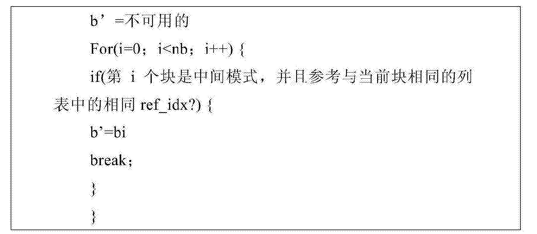 Figure CN107948658AD00192