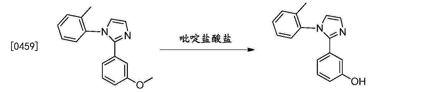 Figure CN106749425AD01452