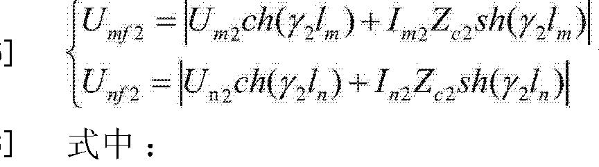 Figure CN102253311BD00093