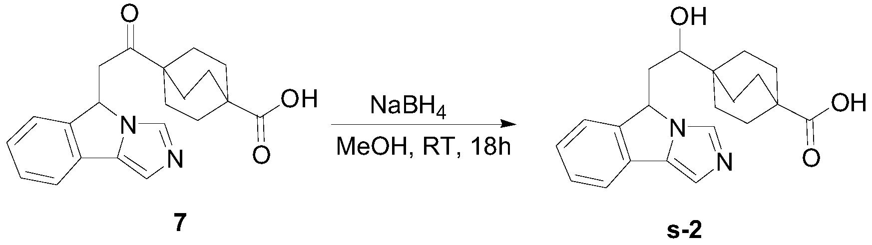 Figure PCTCN2017084604-appb-000280