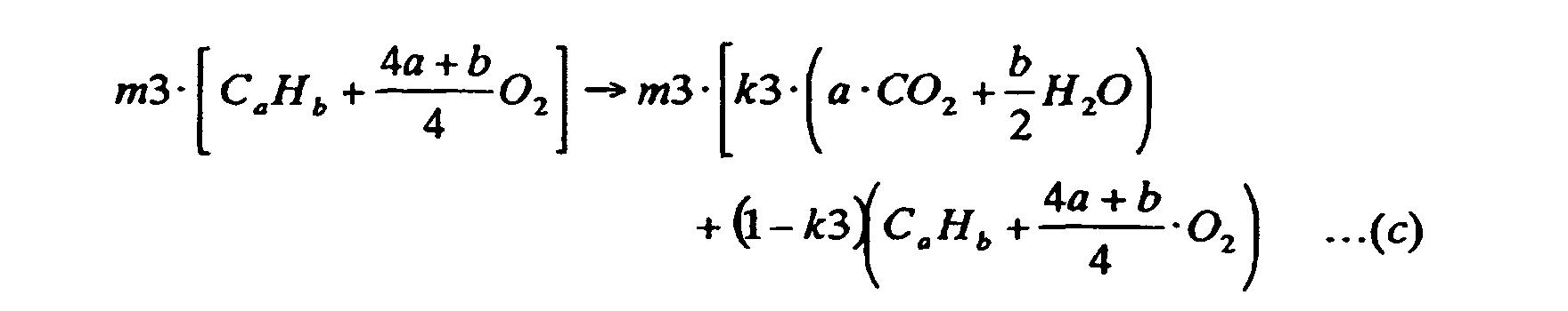 Figure 00570003