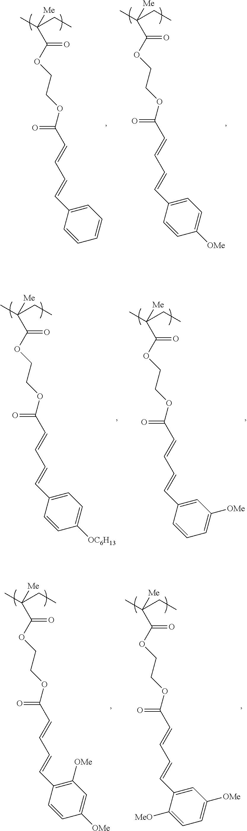 Figure US08878169-20141104-C00014