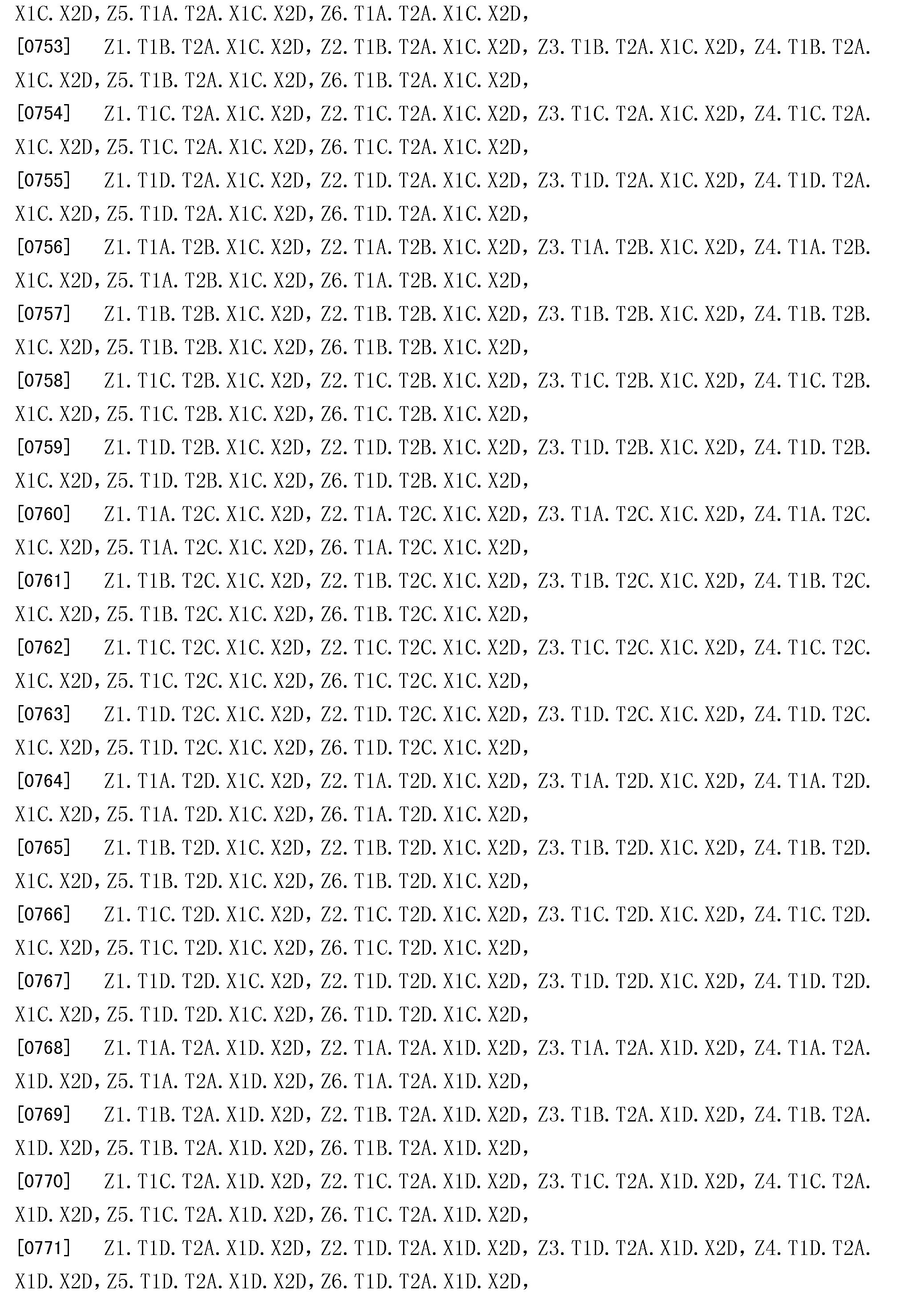 Figure CN101490023BD00761