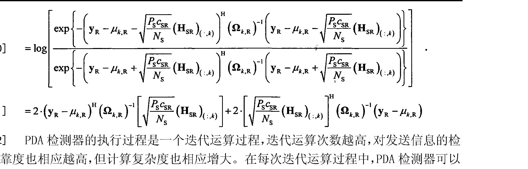Figure CN101834649BD00091