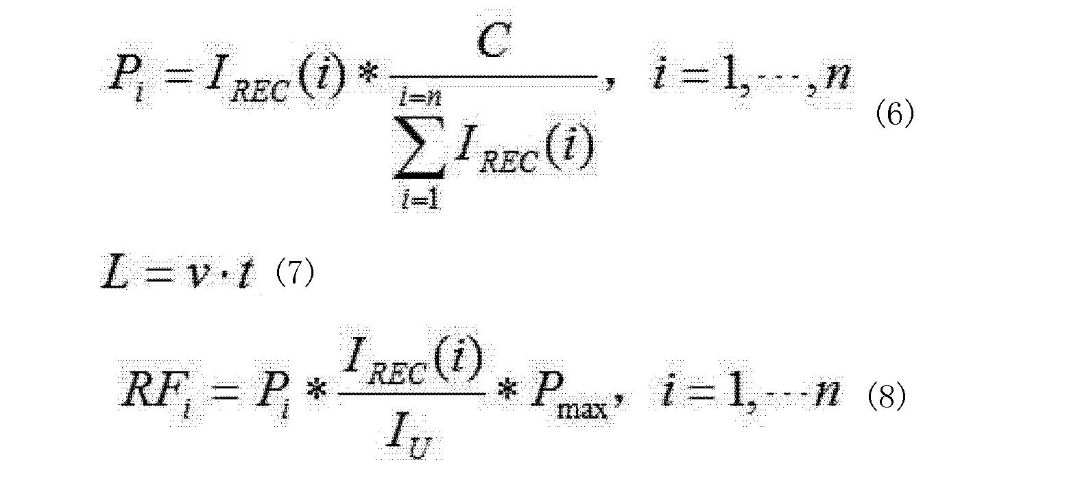 Figure CN104537815AC00031