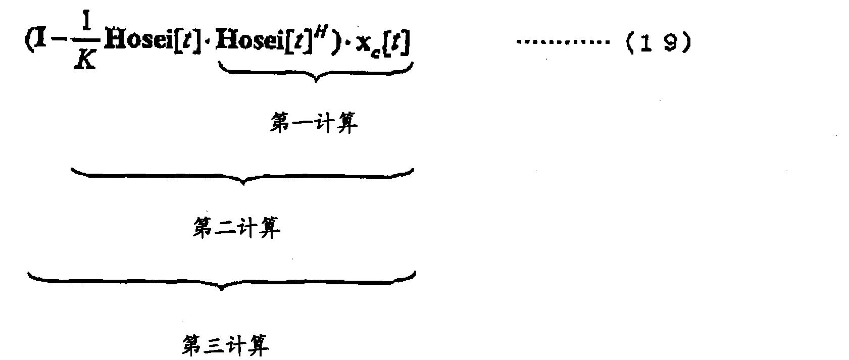 Figure CN101435871BD00131