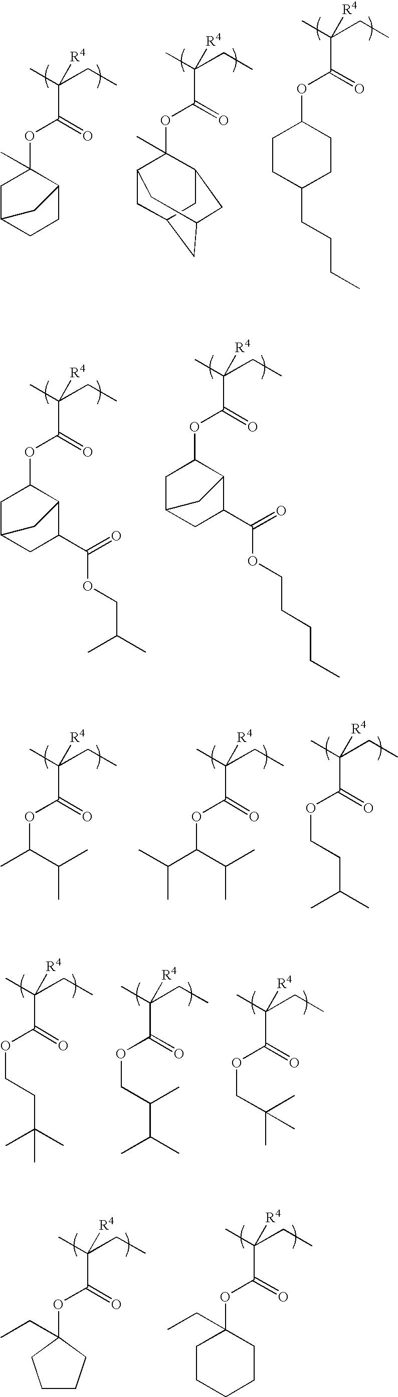 Figure US07771913-20100810-C00011