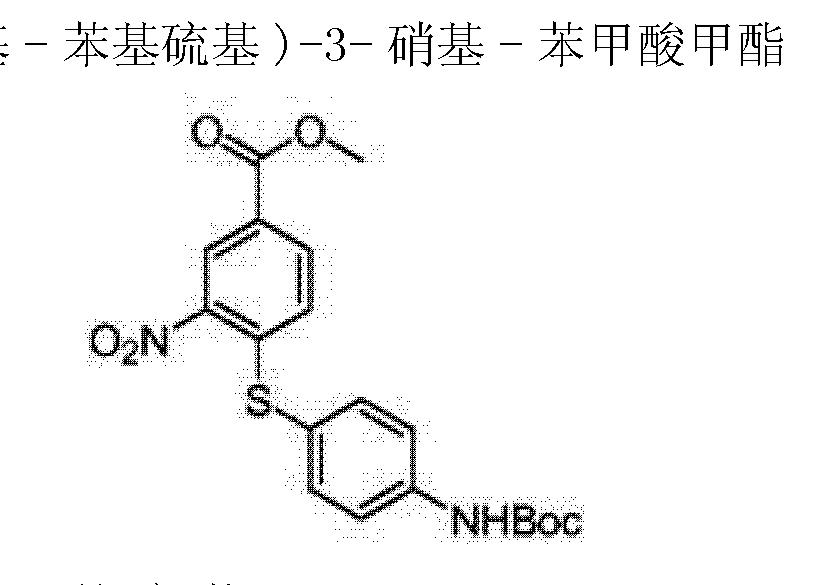 Figure CN102264737AD00352