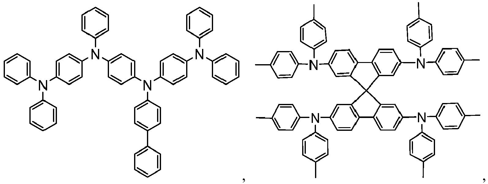 Figure imgb0845