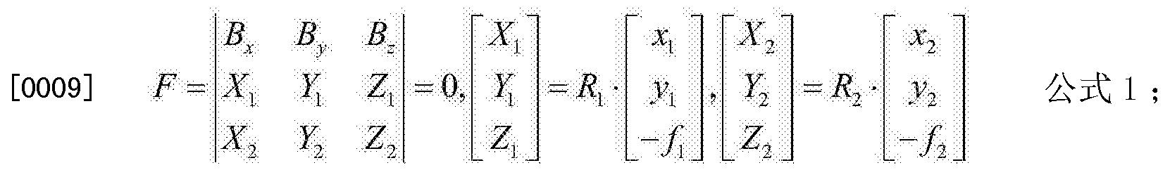 Figure CN105300362AD00071