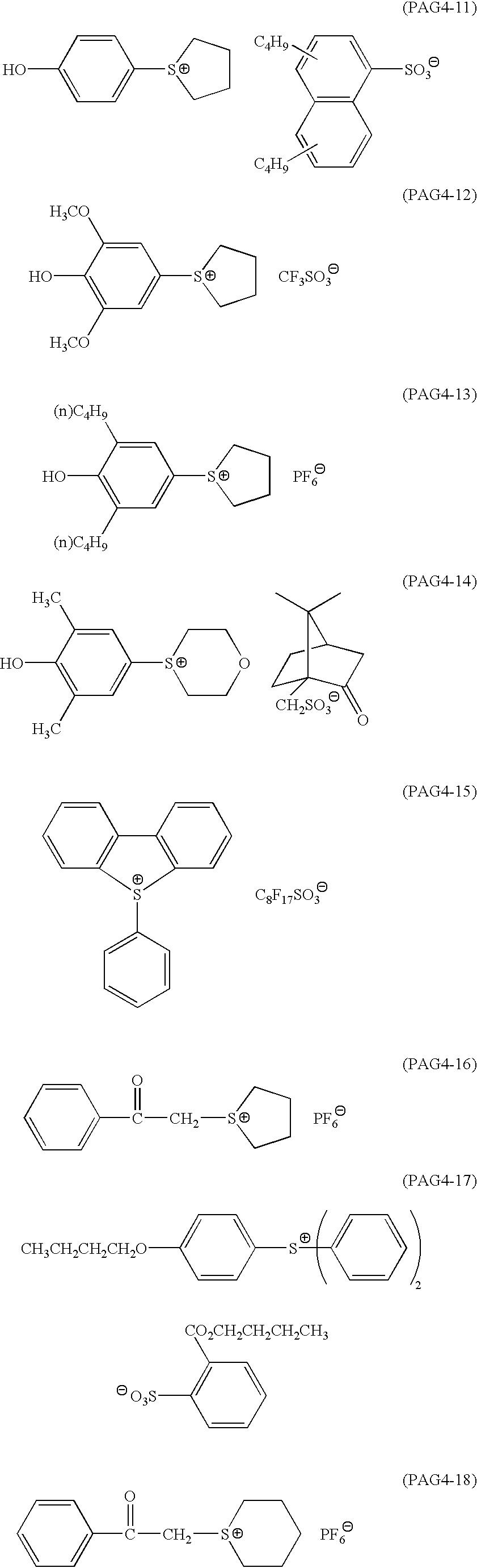 Figure US06492091-20021210-C00010