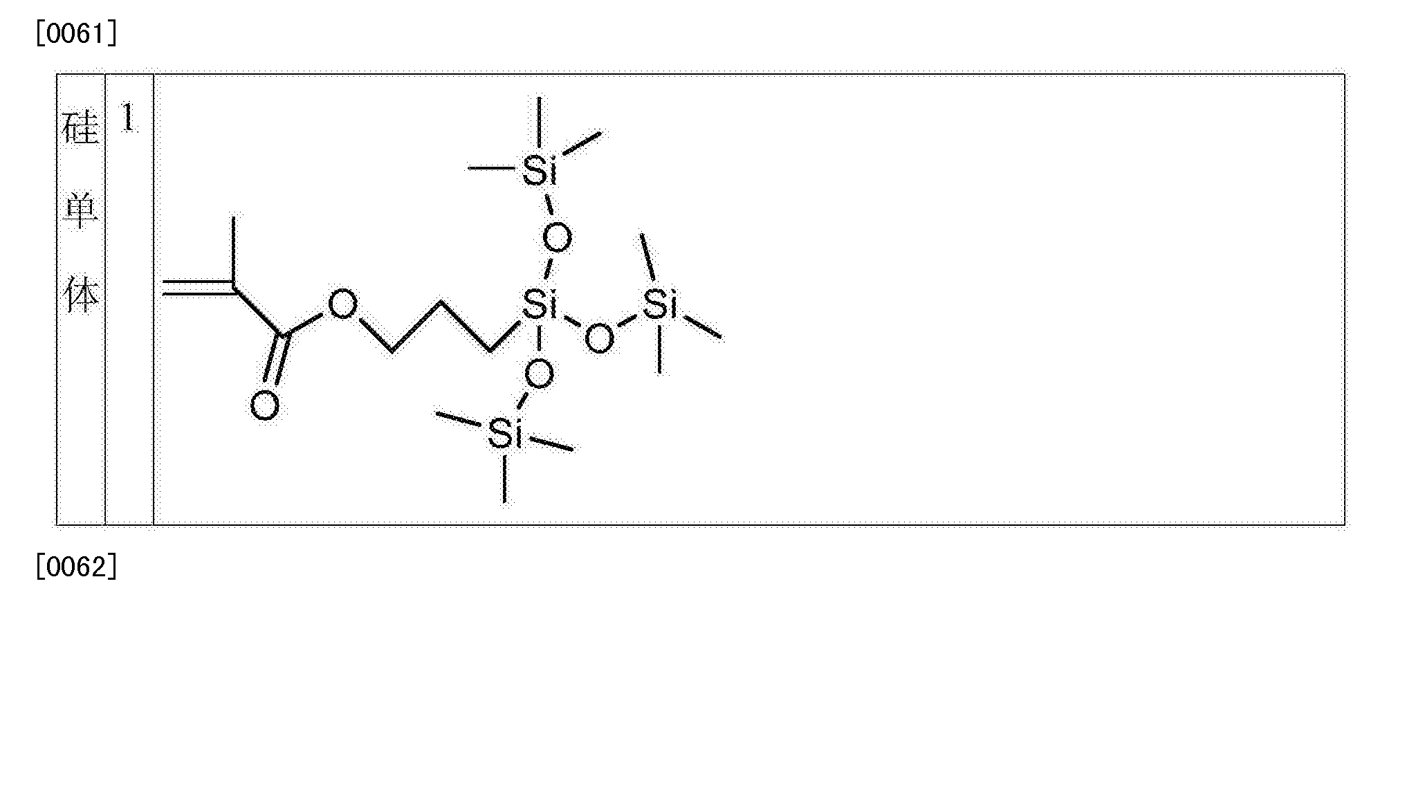 Figure CN106810640AD00121