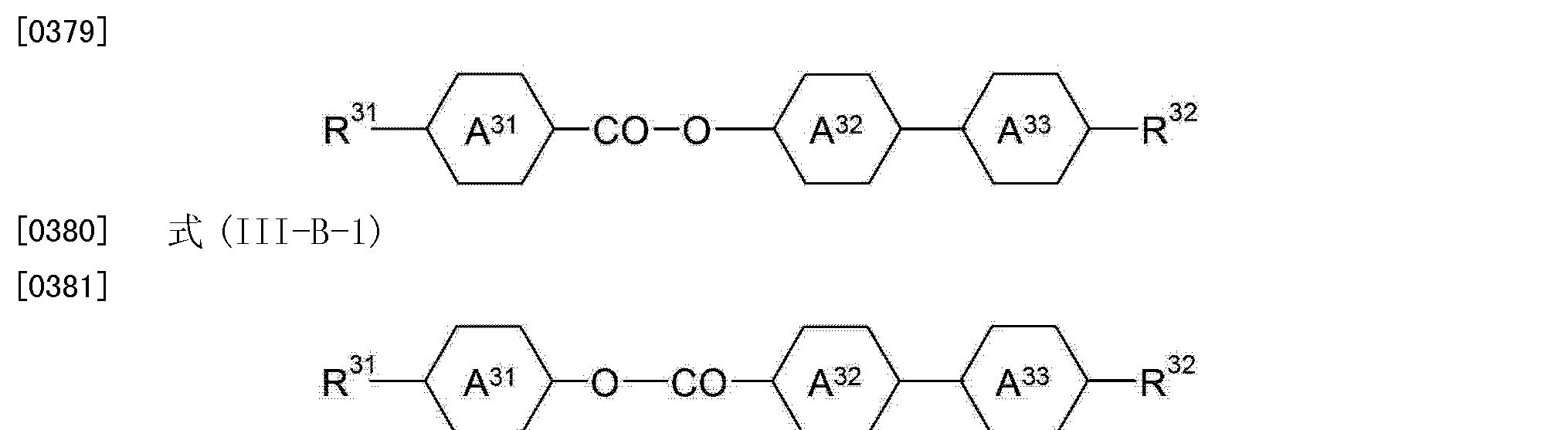 Figure CN103180409BD00424