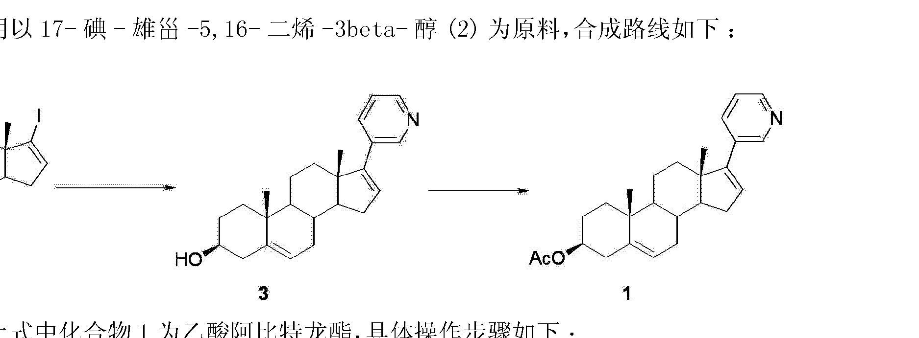 Figure CN103665085AD00052