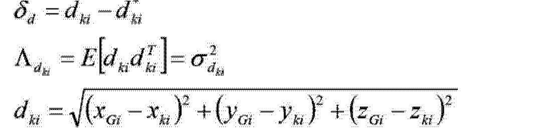 Figure CN102741706AD00154