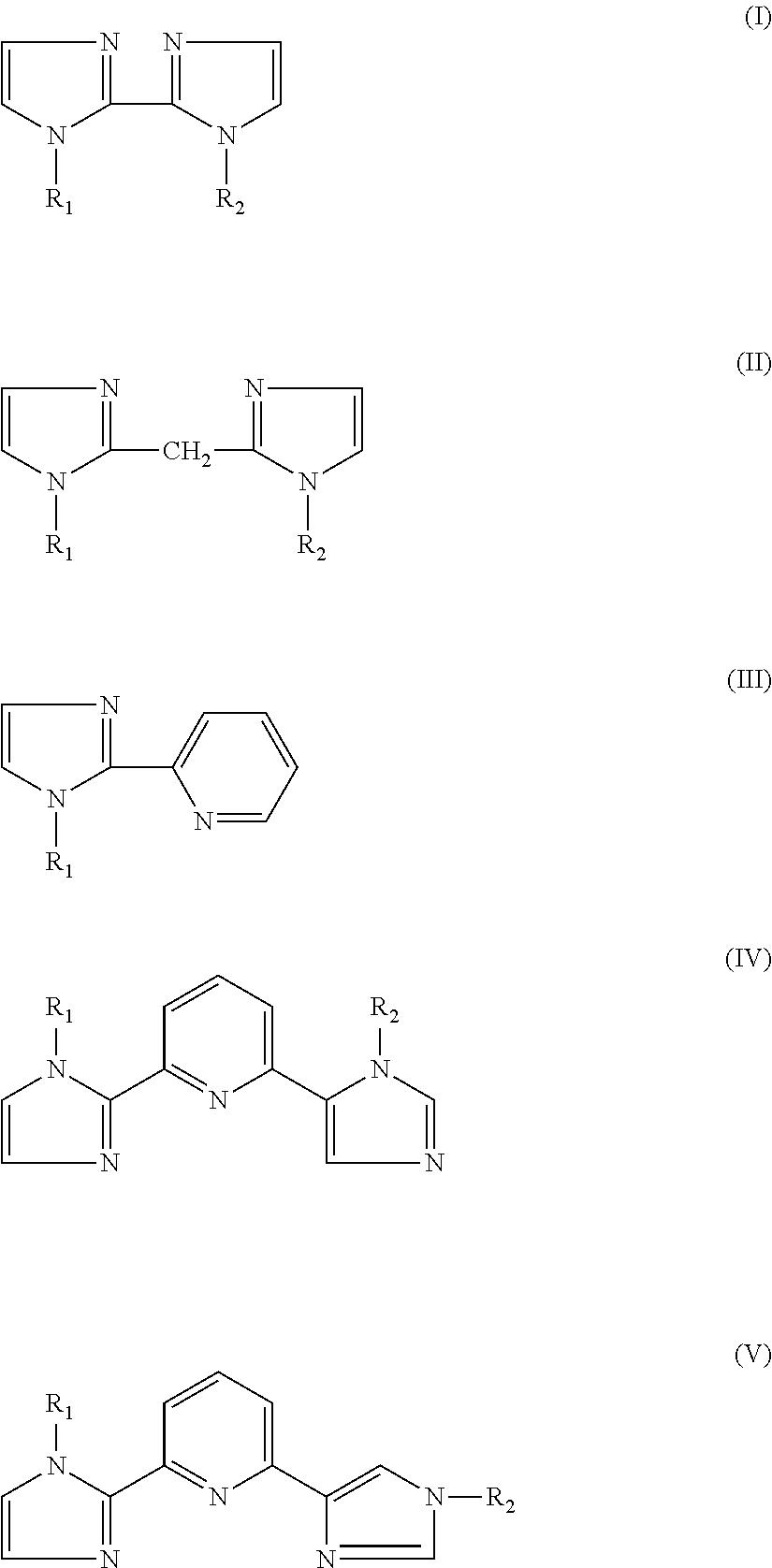 Figure US09234863-20160112-C00001