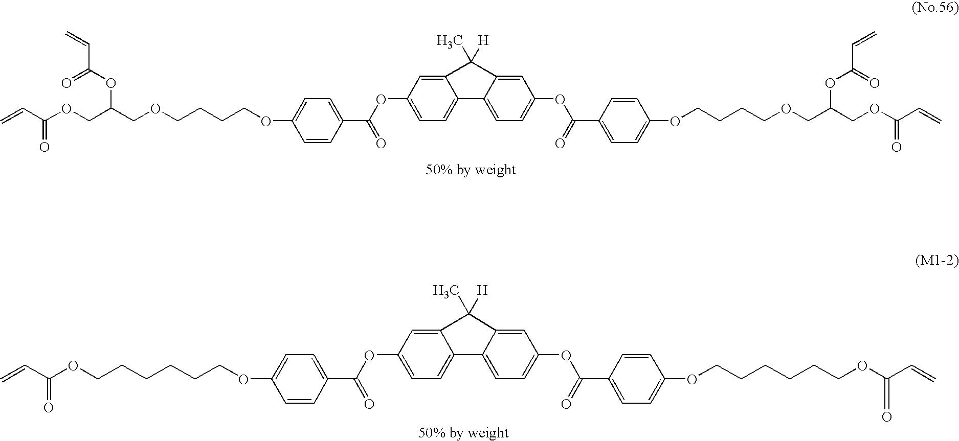 Figure US20060172090A1-20060803-C00033