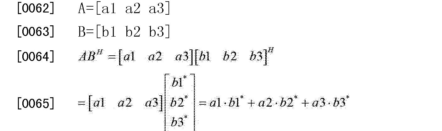Figure CN103532608AD00101