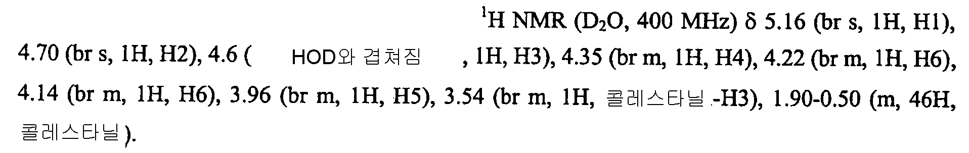 Figure 112010030712312-pct00052