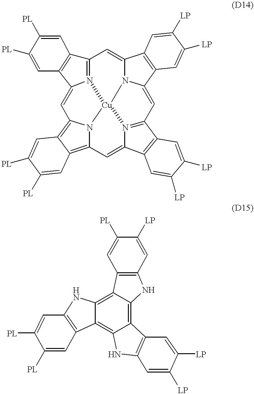 Figure US06380996-20020430-C00004