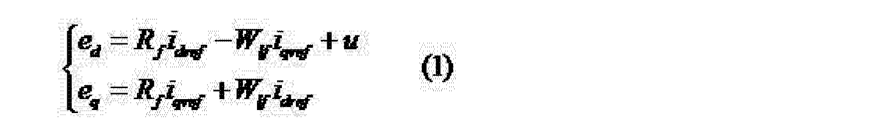 Figure CN101924371BD00161