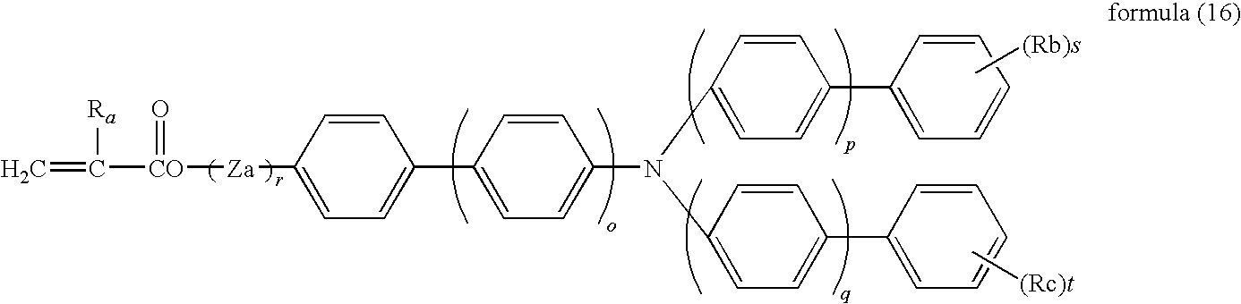 Figure US07824830-20101102-C00017