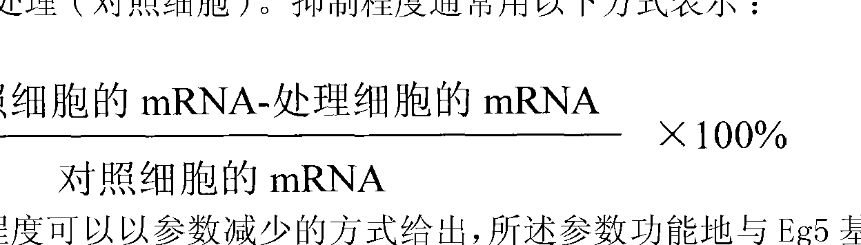 Figure CN101448849BD00091