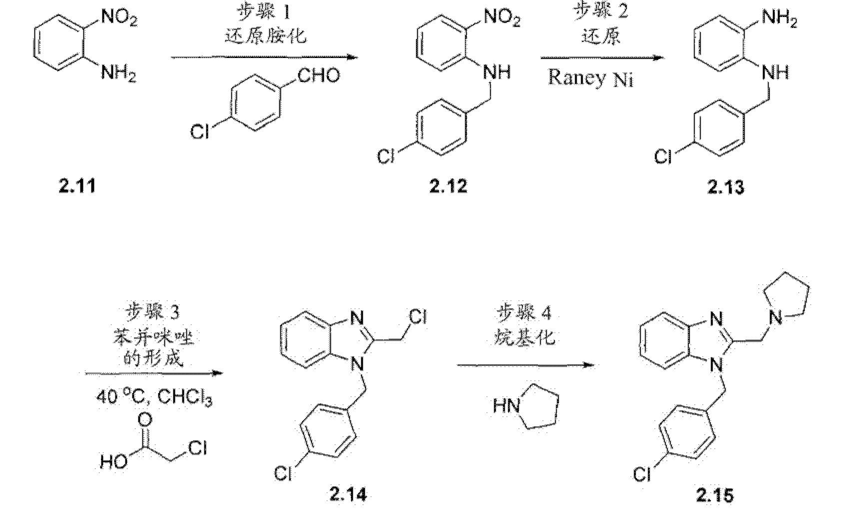 Figure CN102448458BD00881