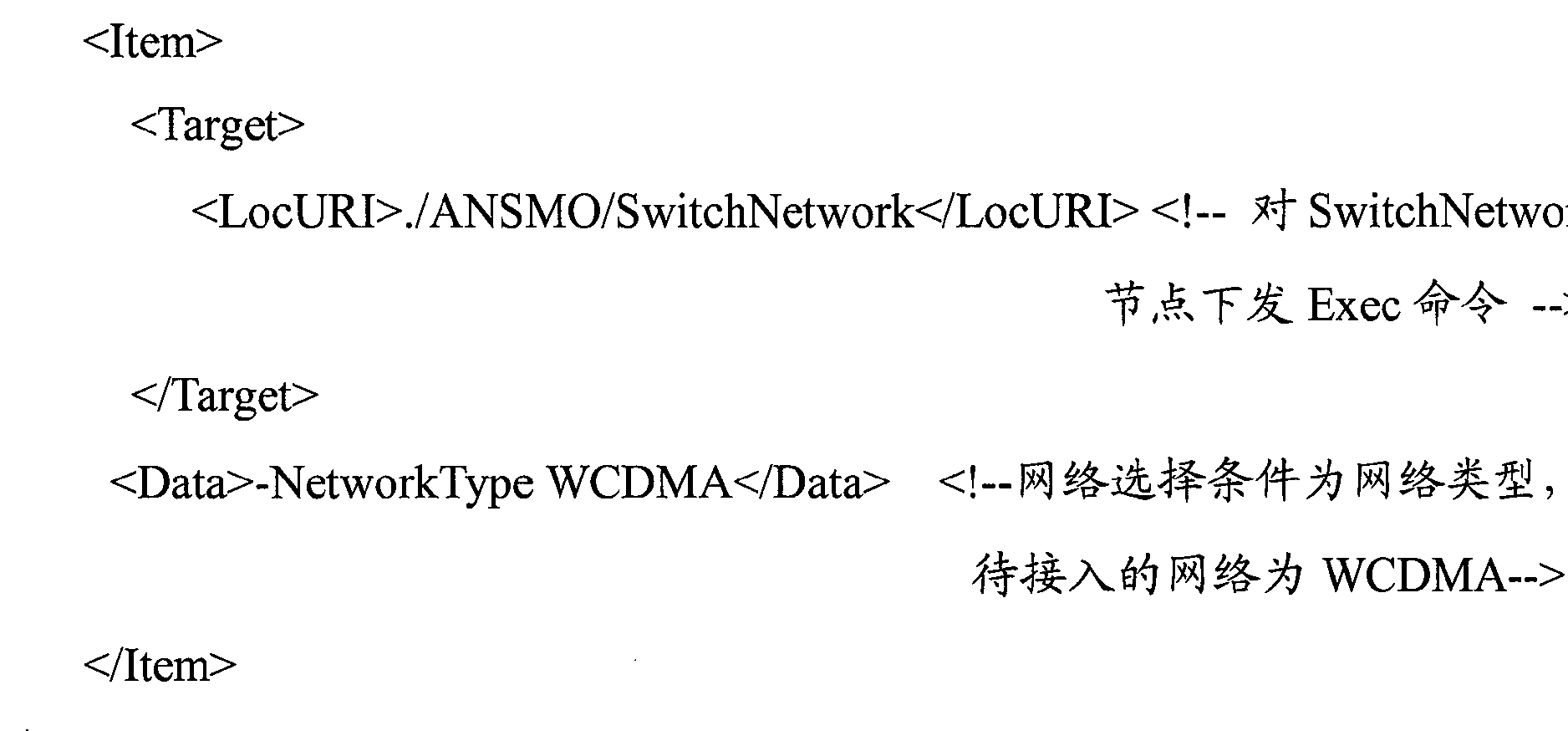 Figure CN101374295BD00231