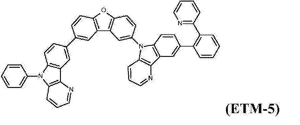 Figure CN105993083BD00553