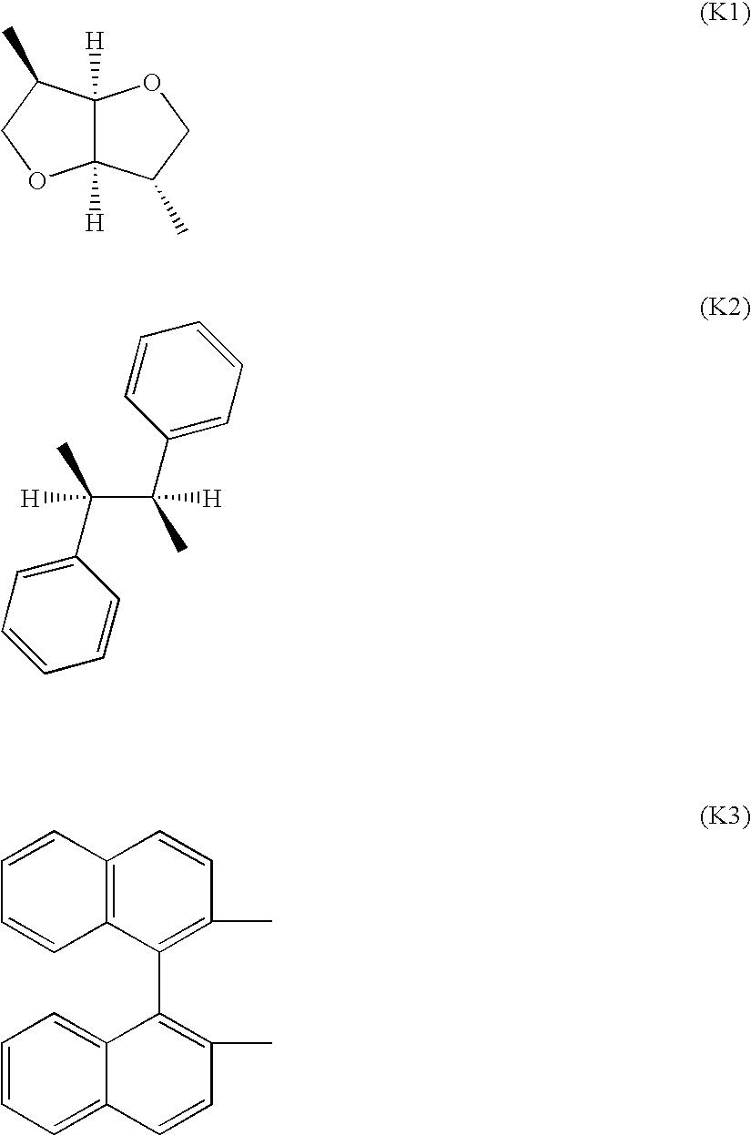 Figure US20060172090A1-20060803-C00006
