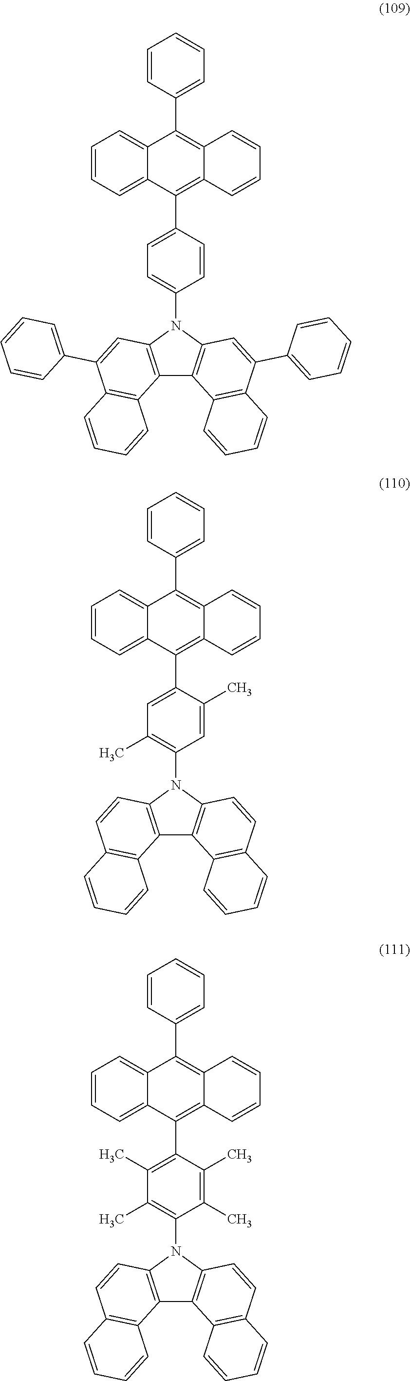 Figure US09240558-20160119-C00047