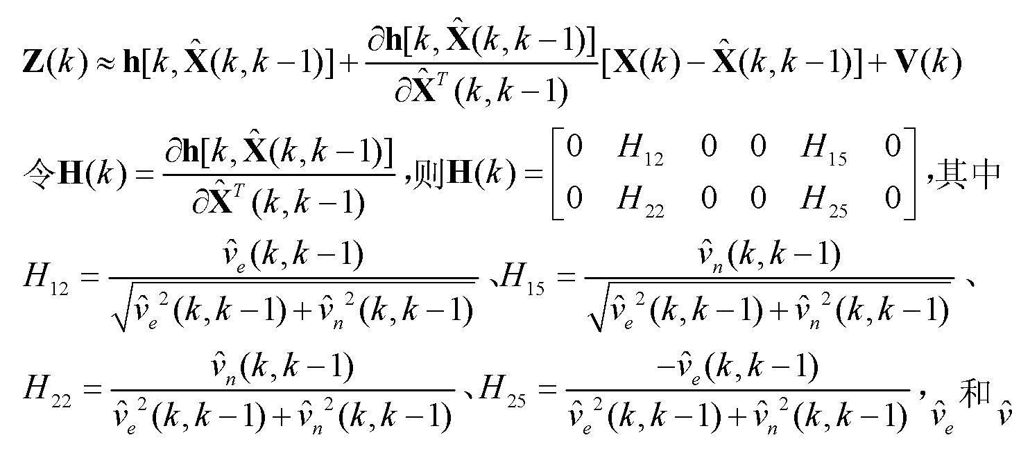 Figure CN102175463AC00046