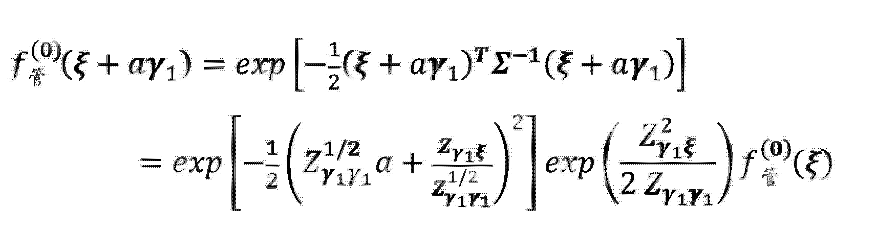 Figure CN104282036AD00177