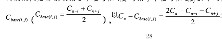 Figure CN102043508AD00281