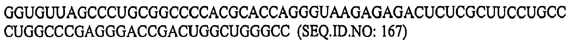 Figure imgb0073