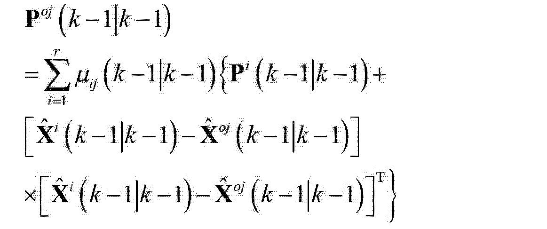 Figure CN103853908AC00043