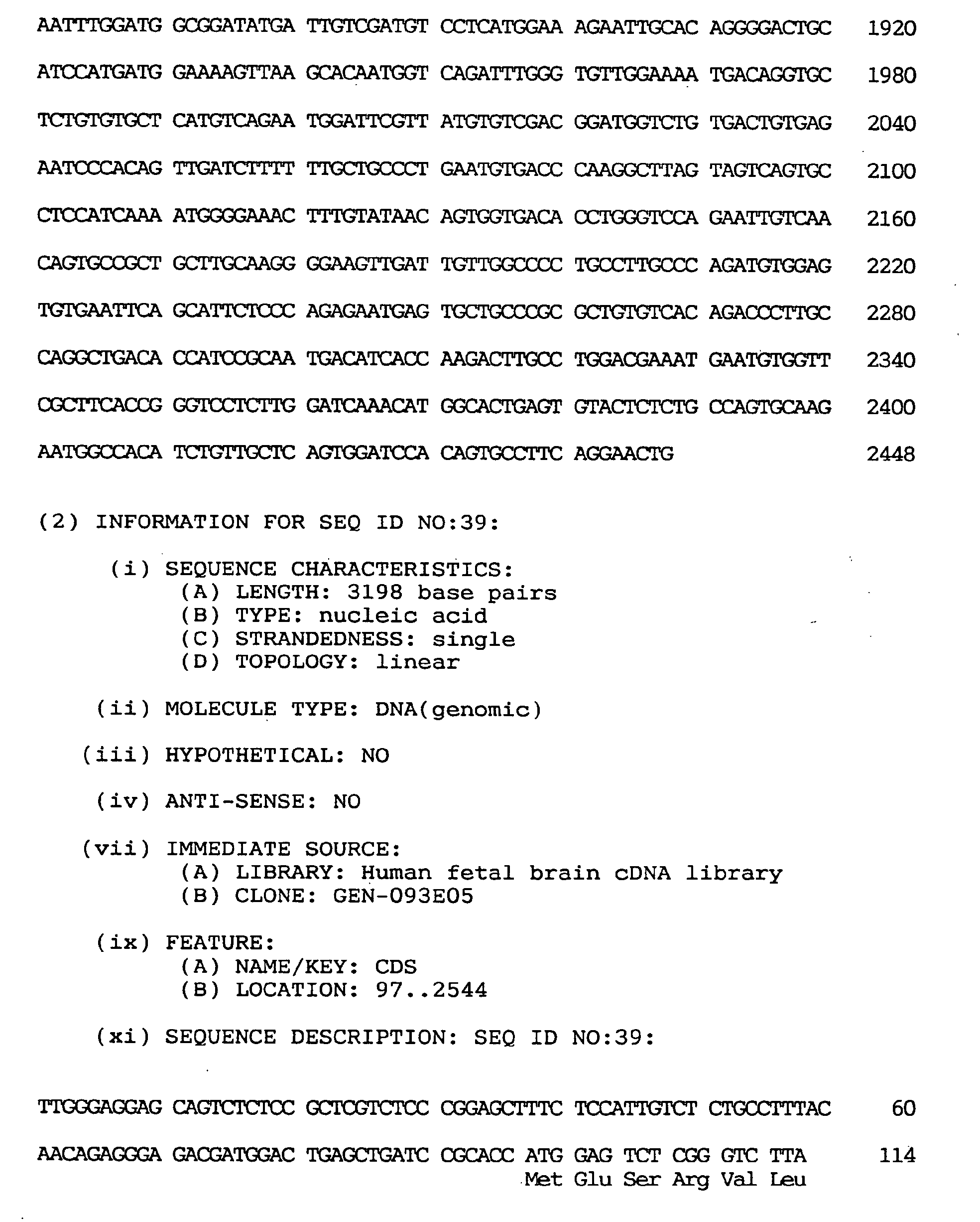 Figure 01790001