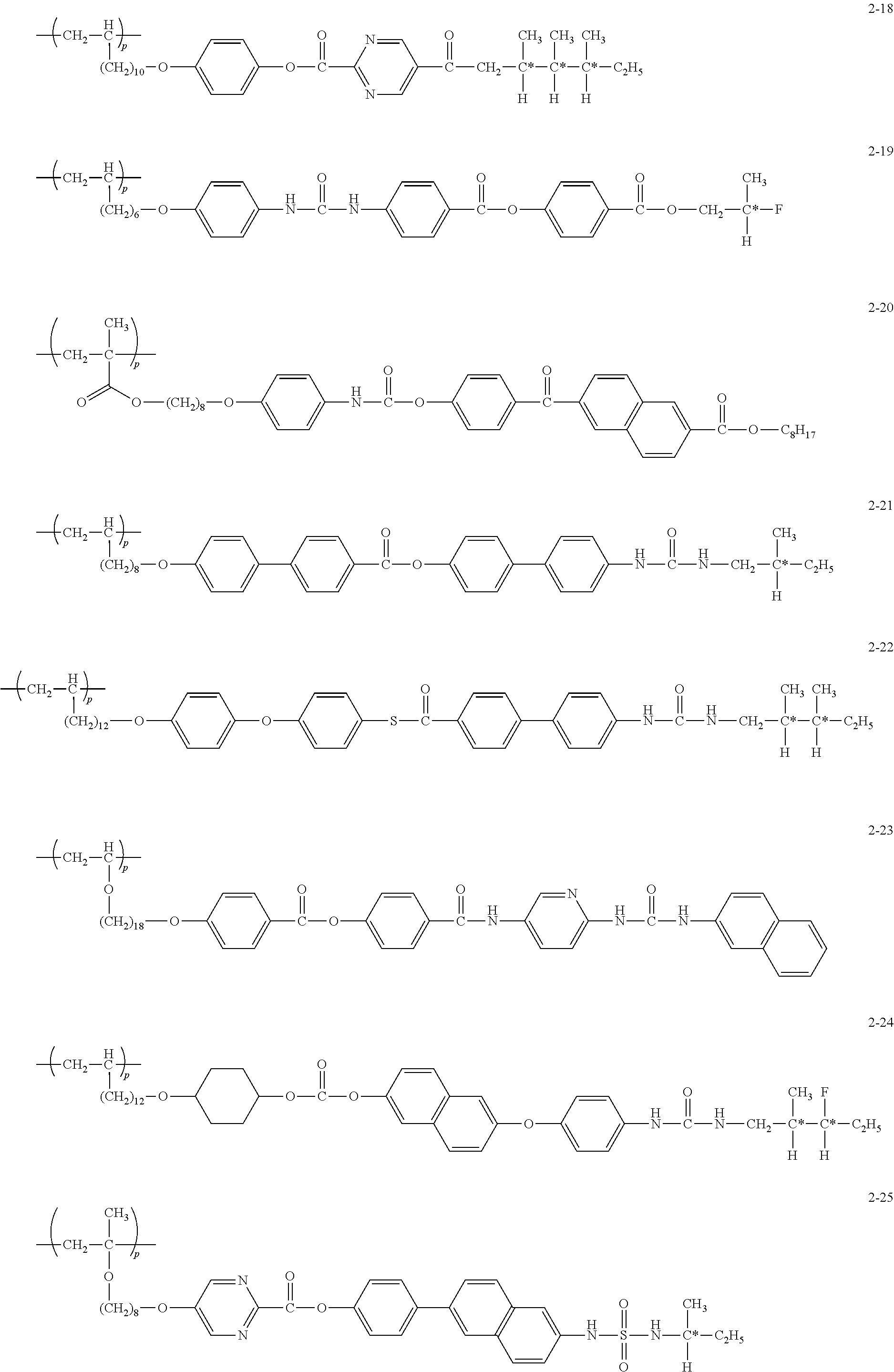 Figure US08981625-20150317-C00025