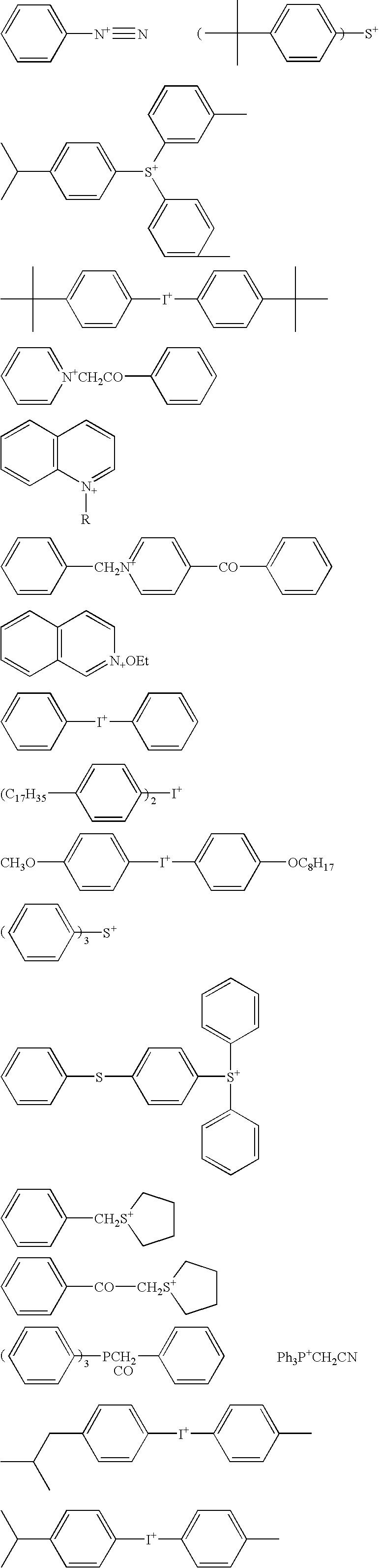 Figure US20040141040A1-20040722-C00015