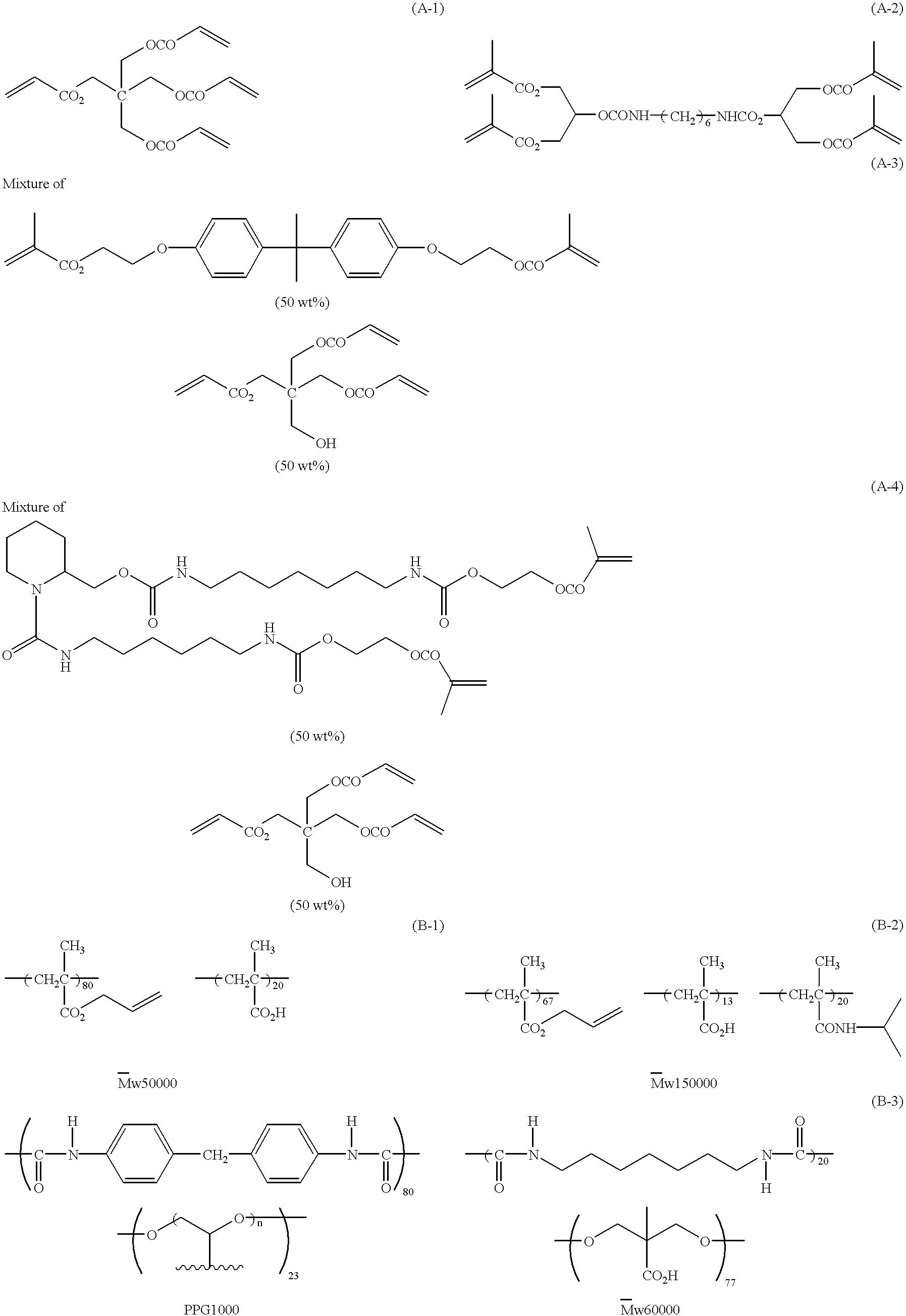 Figure US06686126-20040203-C00032